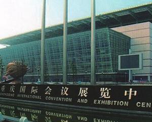 重庆市国际会展中心波纹管安装案例