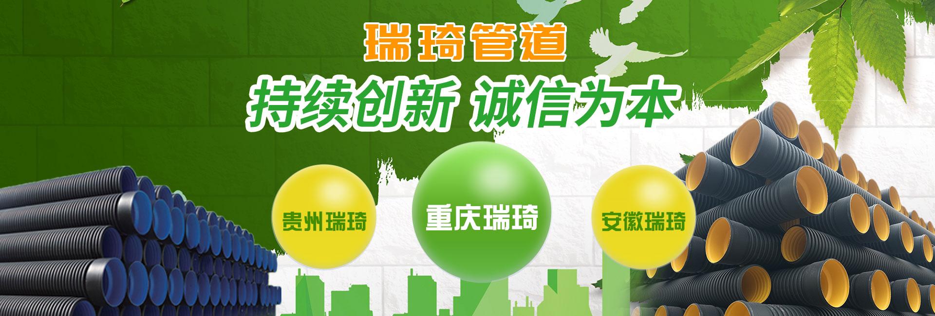 重庆塑胶管道厂家